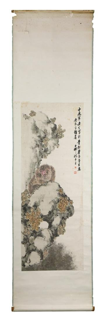 A CHINESE PAPER HANGING PAINTING SCROLL BY SHEN, - 5