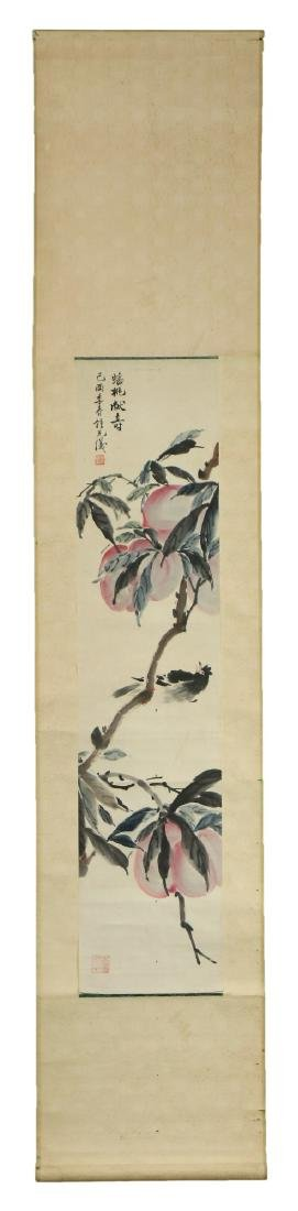 A CHINESE PAPER HANGING PAINTING SCROLL - 6