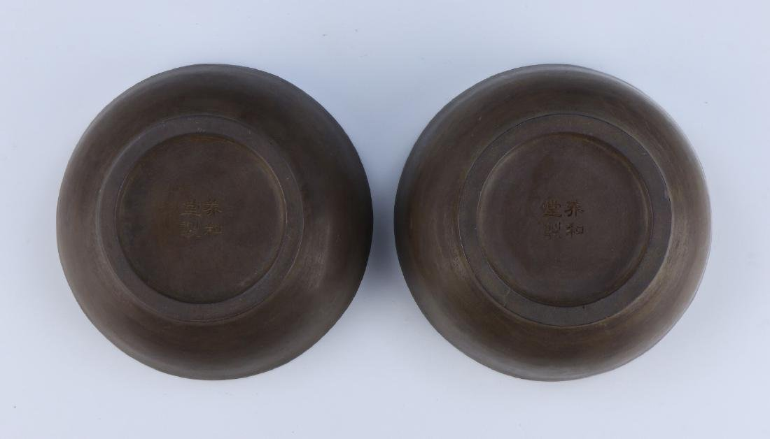PAIR CHINESE ANTIQUE DUAN STONE LIDDED BOWLS - 4
