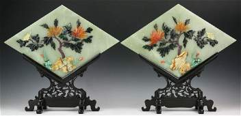 Pair Chinese Antique Serpentine Jade Table Screens