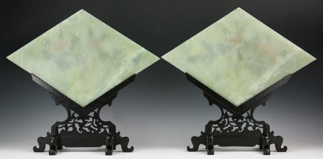 Pair Chinese Antique Serpentine Jade Table Screens - 4