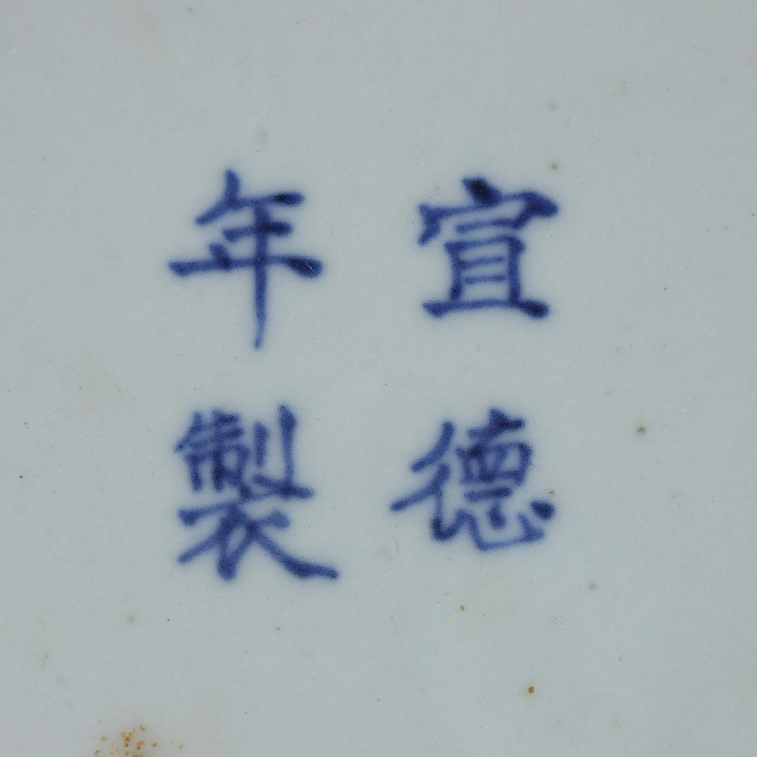 A JAPANESE ANTIQUE IRON TEAPOT - 6