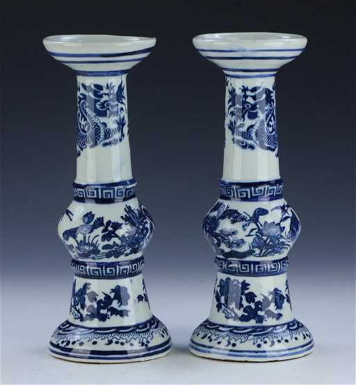 Pair Chinese Antique Blue White Porcelain Vases