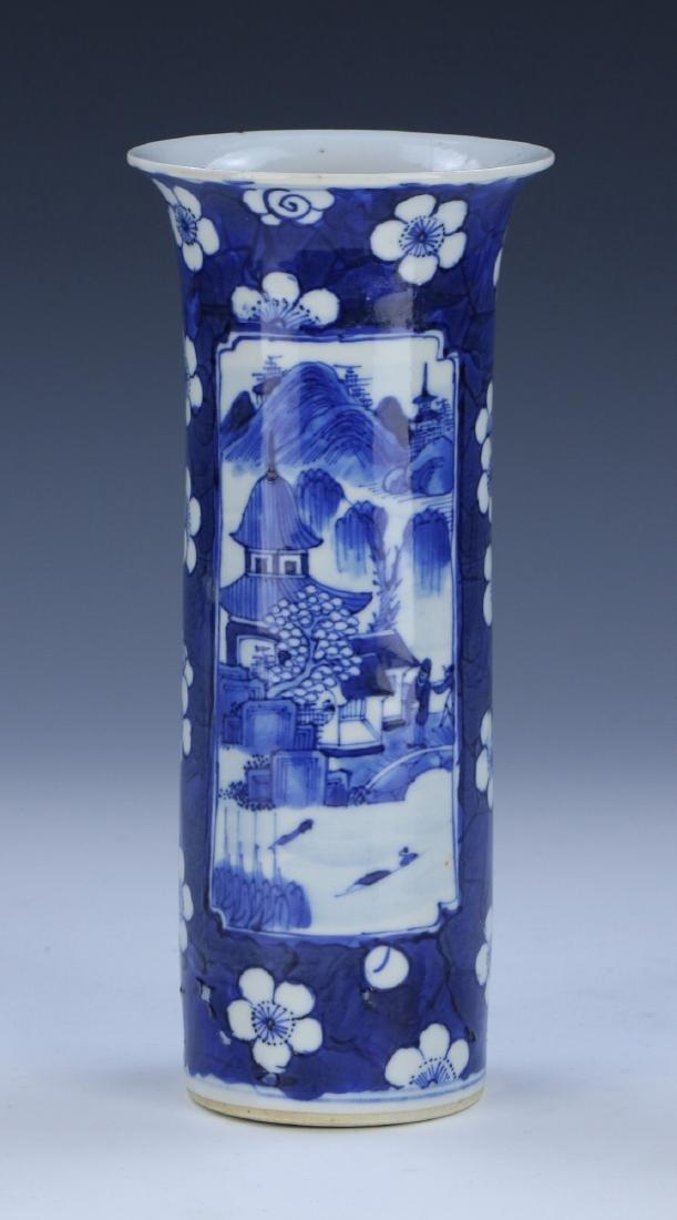 A CHINESE ANTIQUE BLUE & WHITE PORCELAIN VASE - 2