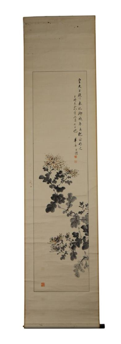 A PAPER HANGING PAINTING SCROLL - 2