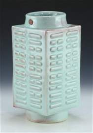 A CHINESE ANTIQUE CELADON GLAZED PORCELAIN CONG VASE