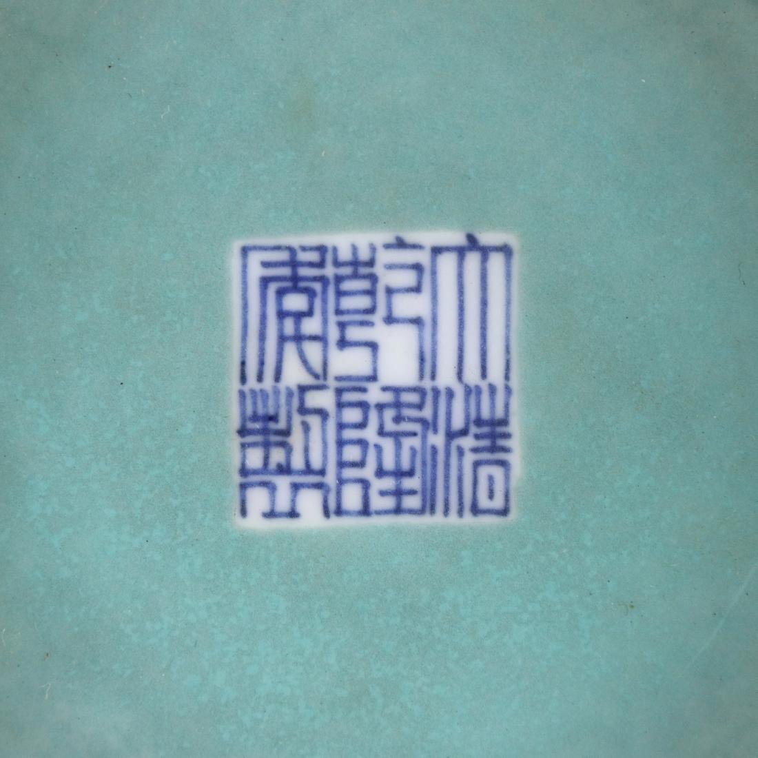 A CHINESE ANTIQUE GILT FAMILLE ROSE PORCELAIN VASE - 6