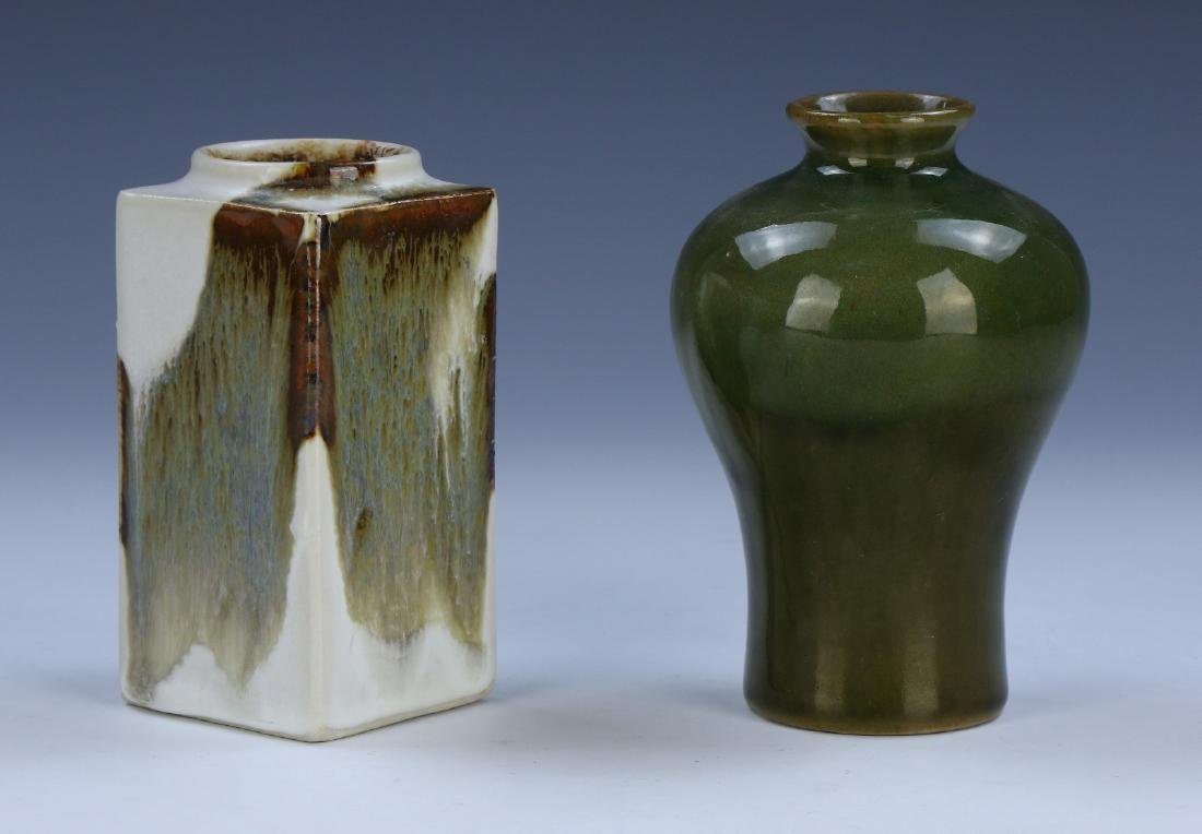 FOUR (4) CHINESE MIXED PORCELAIN VASES - 3