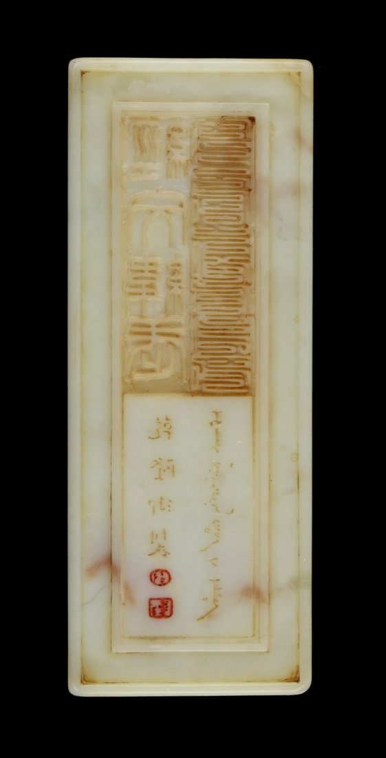 A CHINESE SOAPSTONE CARVED PAPERWEIGHT - 2