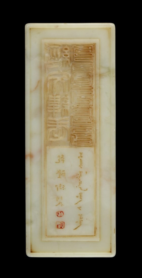 A CHINESE SOAPSTONE CARVED PAPERWEIGHT - 3