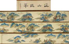 A CHINESE HORIZONTAL PAPER HANGING PAINTING SCROLL BY