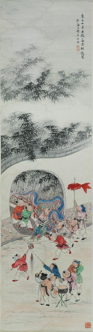A Chinese Antique Paper Hanging Painting Scroll