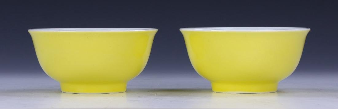 PAIR CHINESE YELLOW GLAZED PORCELAIN BOWLS - 2
