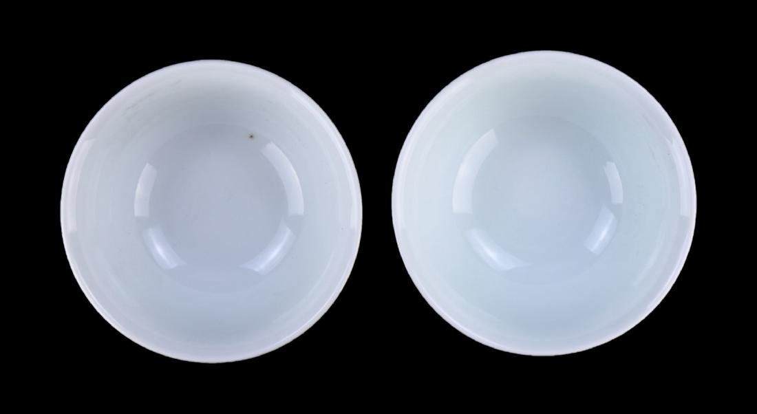PAIR CHINESE YELLOW GLAZED PORCELAIN BOWLS - 3