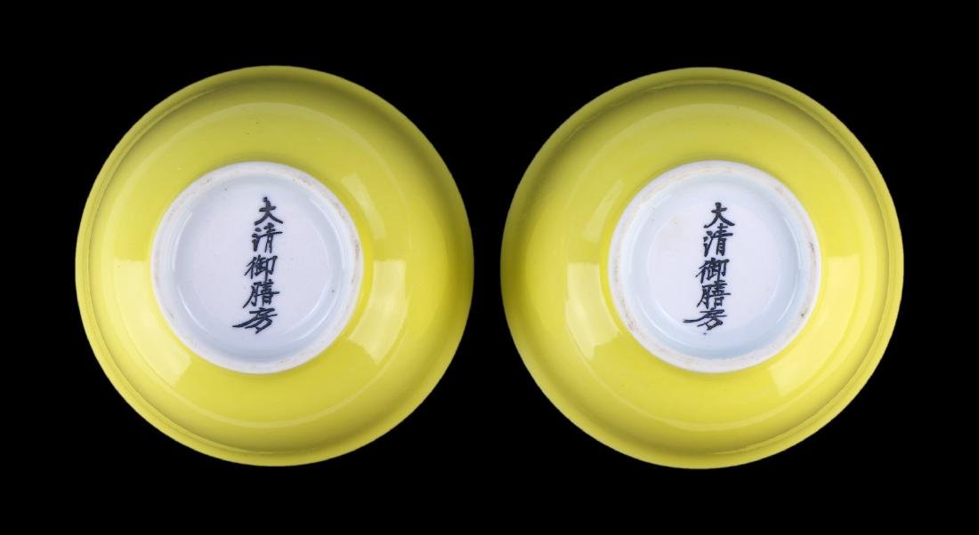 PAIR CHINESE YELLOW GLAZED PORCELAIN BOWLS - 4