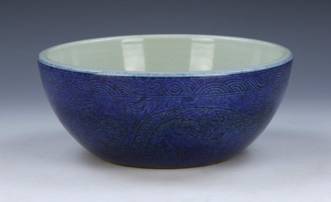 A CHINESE BLUE GLAZED PORCELAIN BOWL