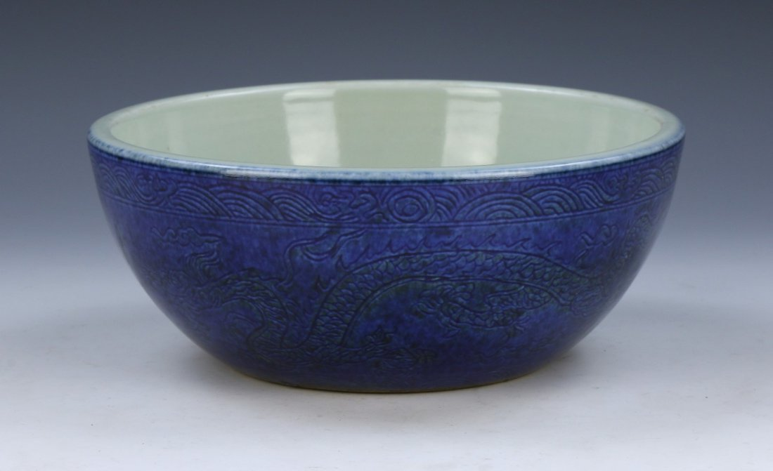 A CHINESE BLUE GLAZED PORCELAIN BOWL