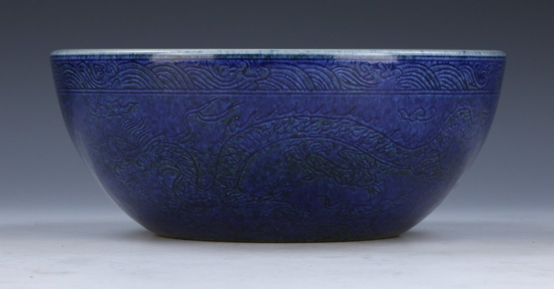 A CHINESE BLUE GLAZED PORCELAIN BOWL - 2