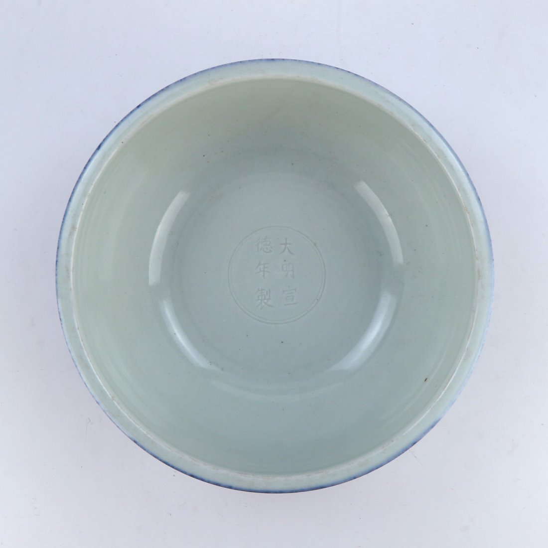 A CHINESE BLUE GLAZED PORCELAIN BOWL - 3