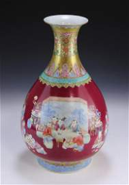 A BIG CHINESE GILT FALANGCAI PORCELAIN VASE