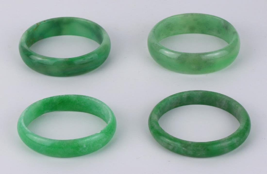 Four (4) Jadeite Bangle