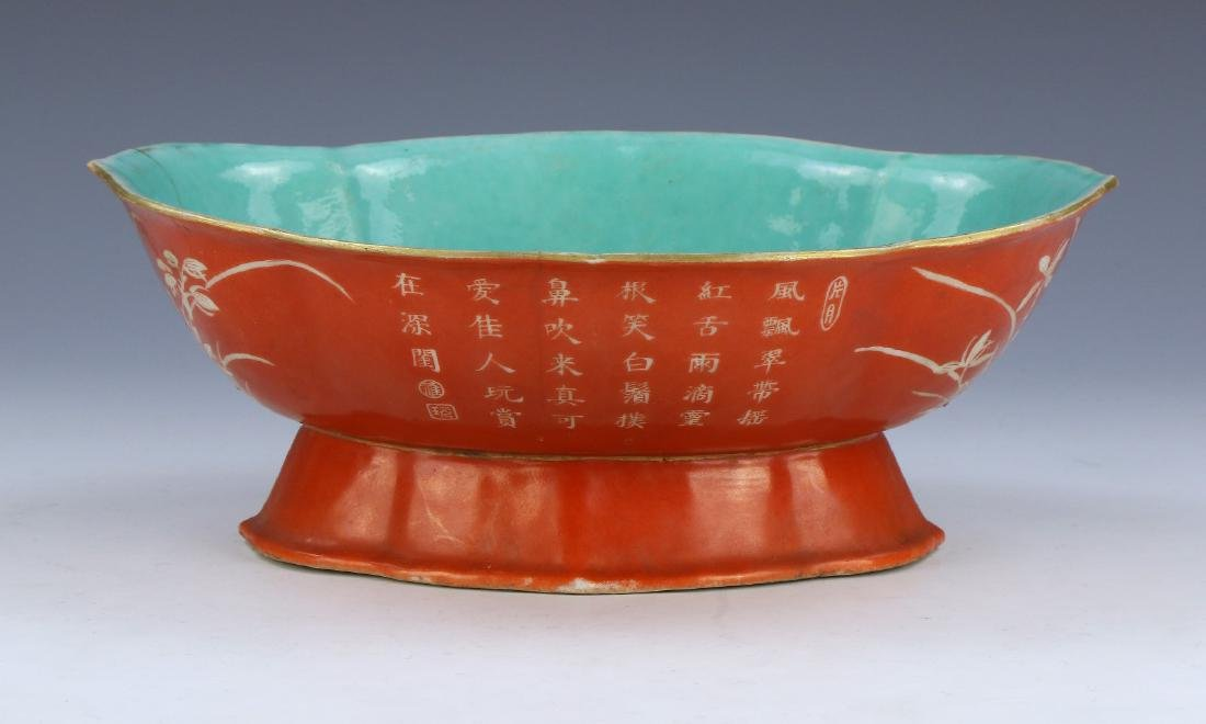 A CHINESE IRON RED GLAZED PORCELAIN BOWL