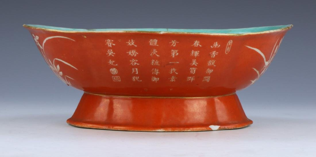 A CHINESE IRON RED GLAZED PORCELAIN BOWL - 2