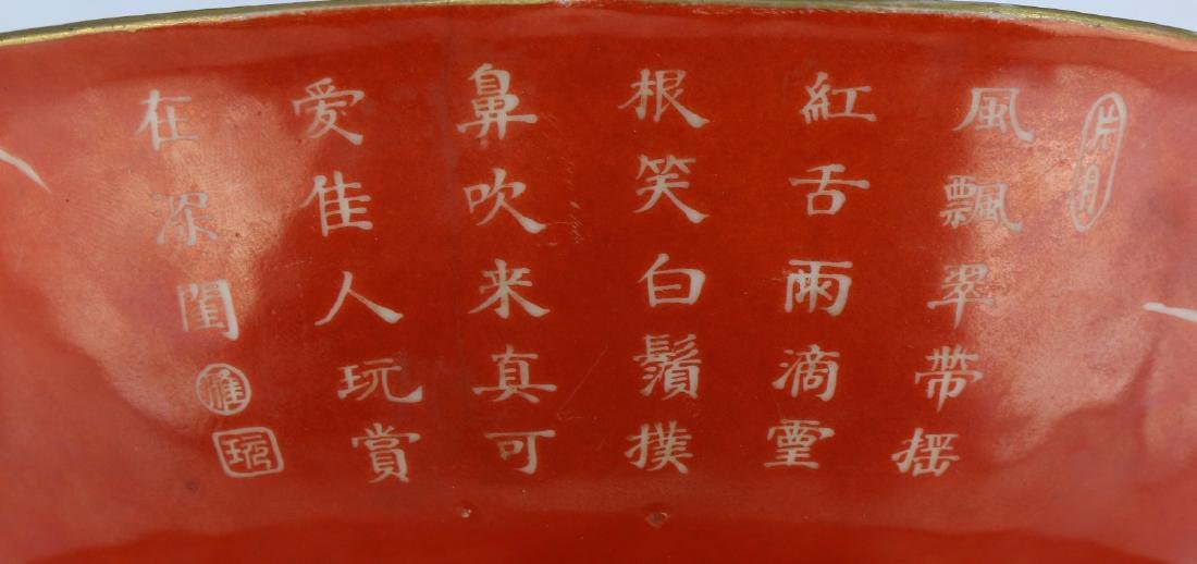 A CHINESE IRON RED GLAZED PORCELAIN BOWL - 3