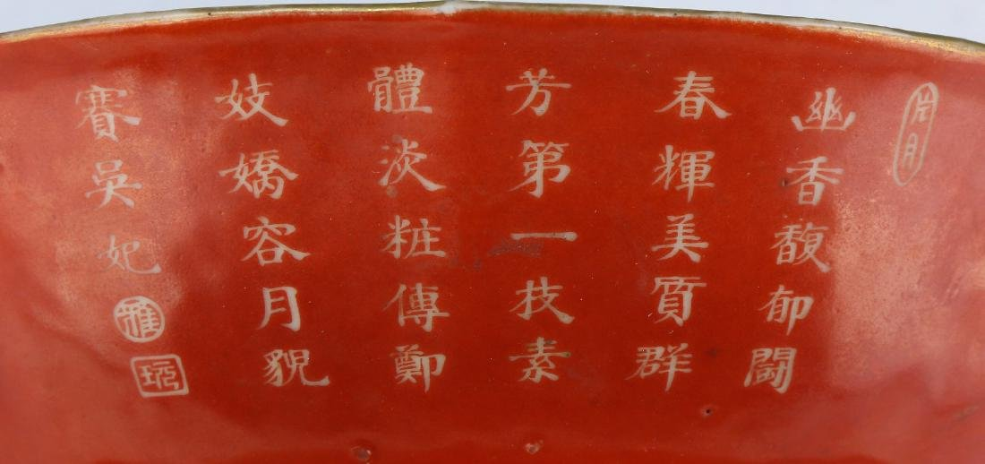 A CHINESE IRON RED GLAZED PORCELAIN BOWL - 4