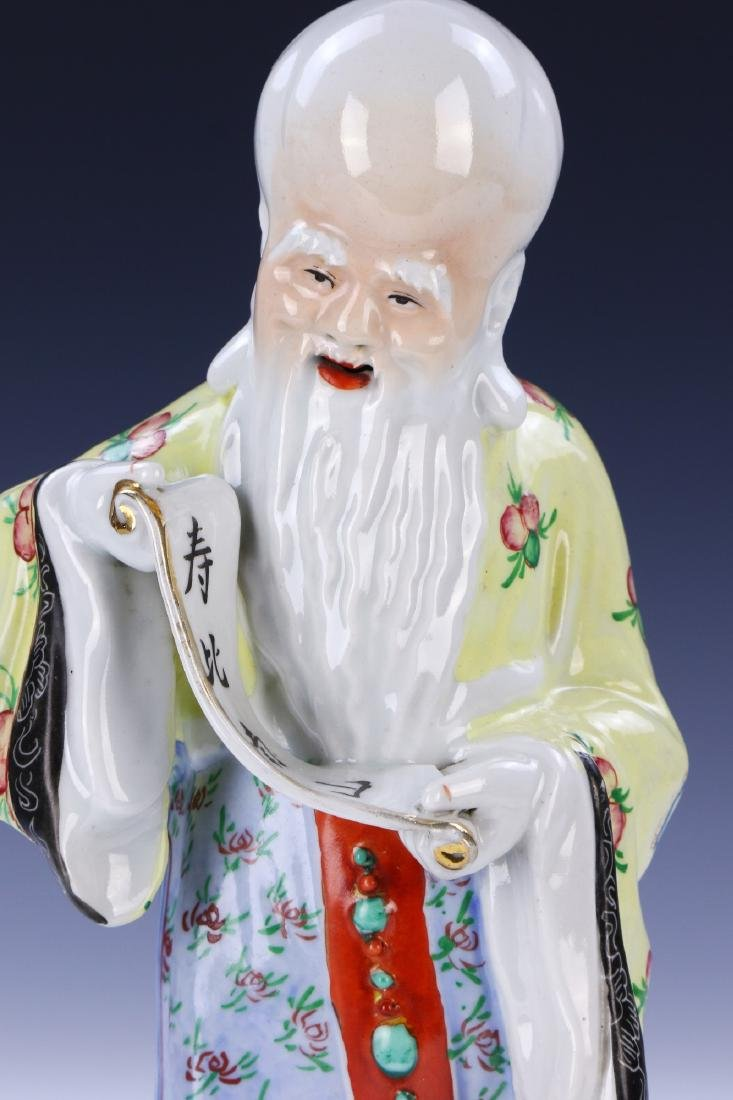 A Chinese Famille Rose Porcelain Shoulao Figure - 2