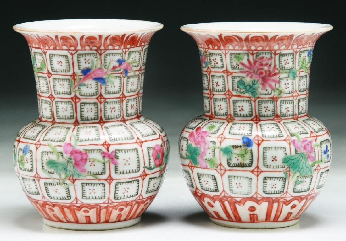 PAIR CHINESE FAMILLE ROSE PORCELAIN VASES