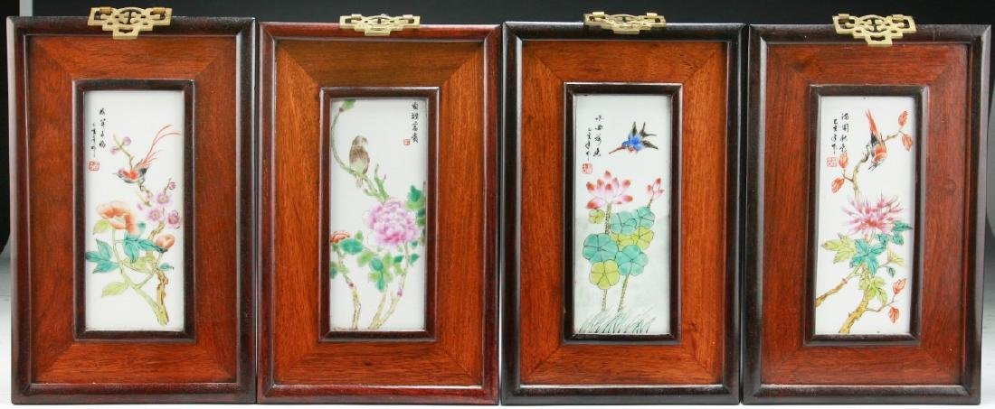 Four (4) Chinese Framed Famille Rose Porcelain Plaques