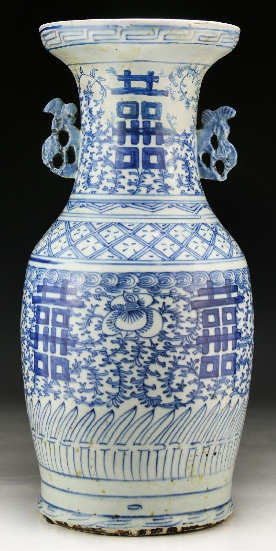 "A CHINESE BLUE & WHITE ""HAPPINESS"" PORCELAIN VASE"