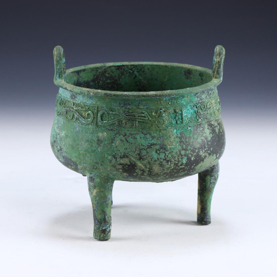A CHINESE TRIPOD CENSER