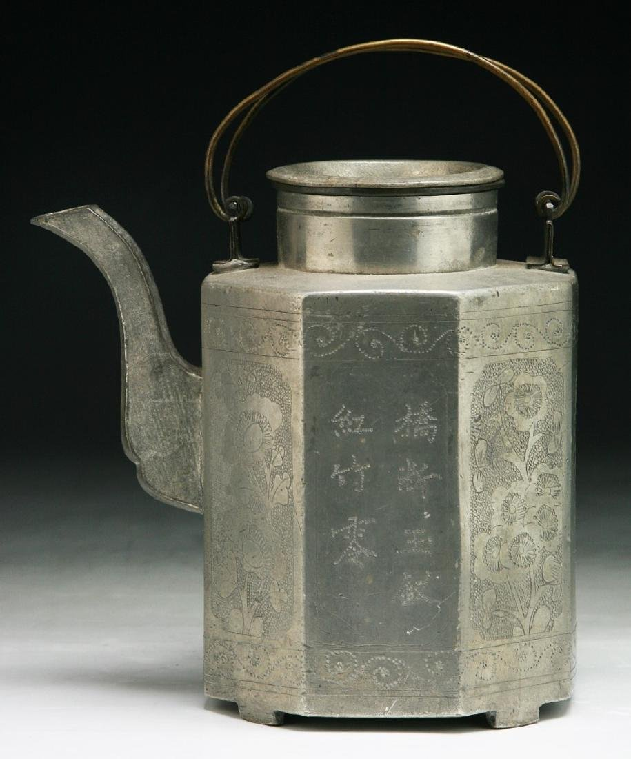 A Chinese Pewter Tin Teapot