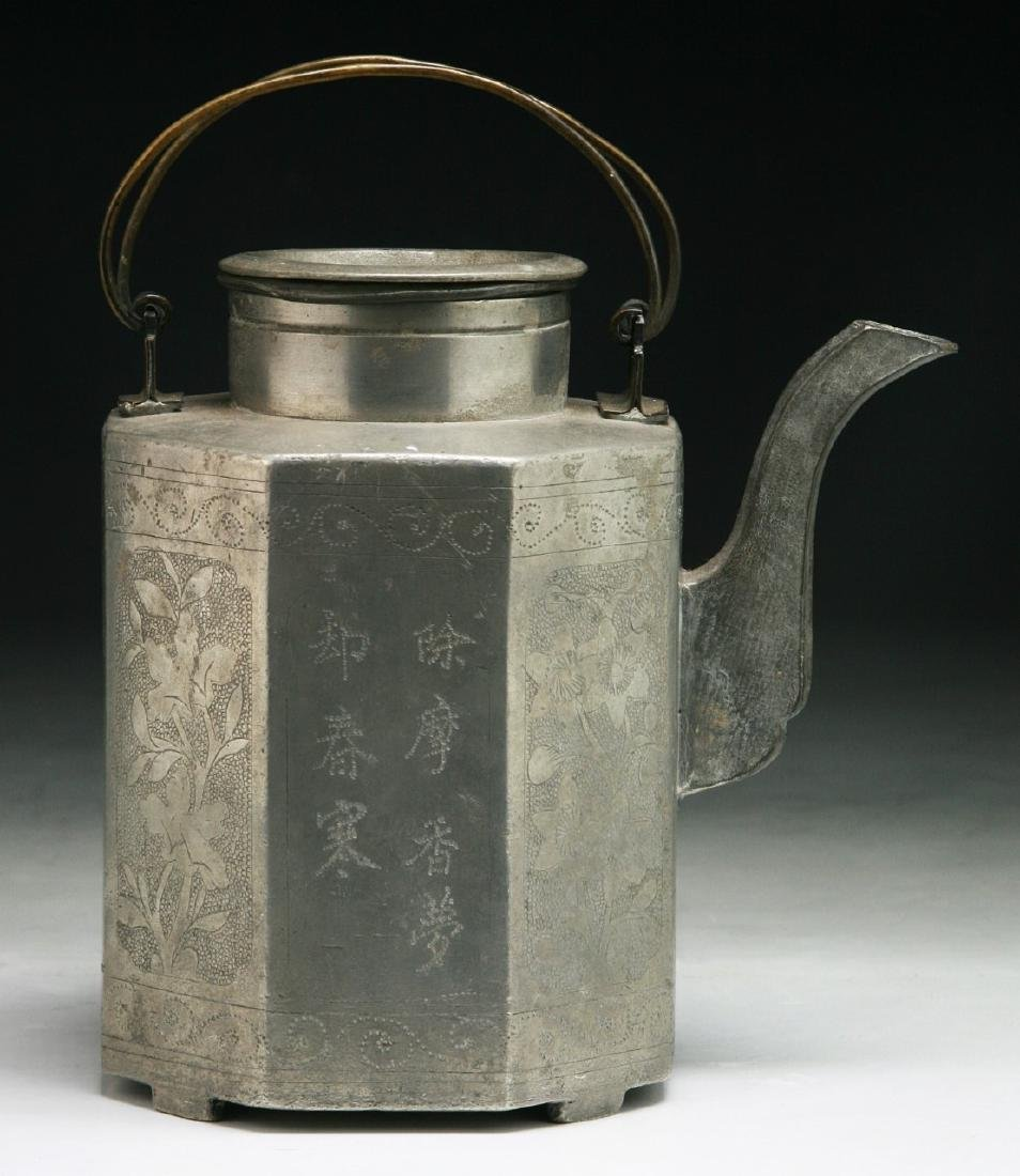 A Chinese Pewter Tin Teapot - 2