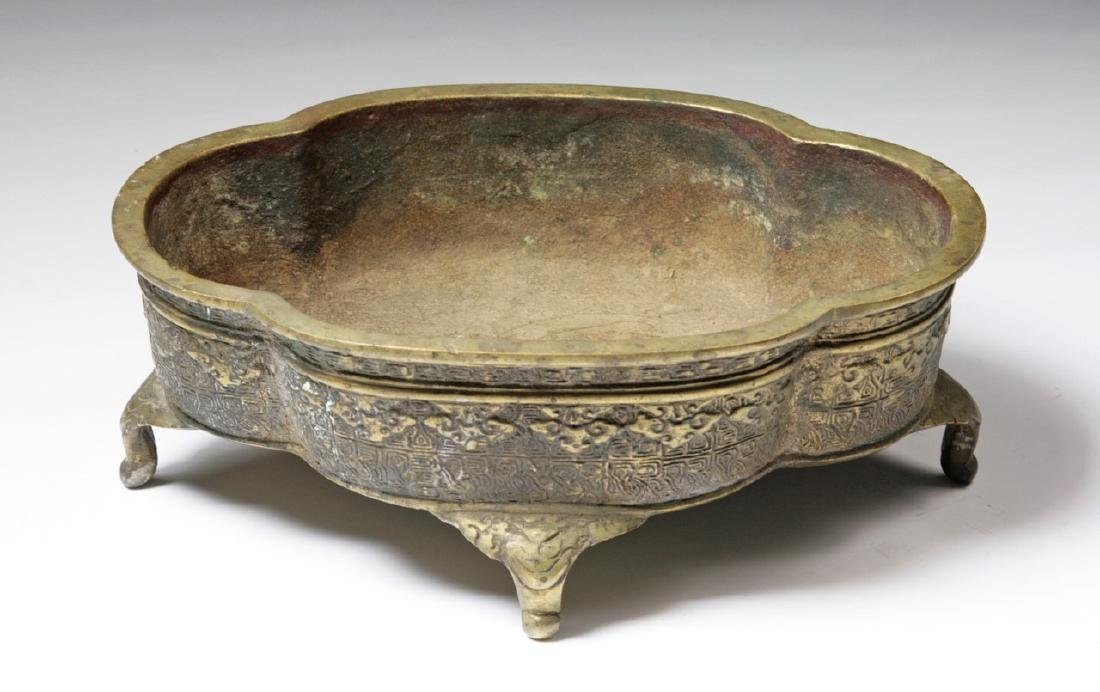 A CHINESE GILT BRONZE CENSER