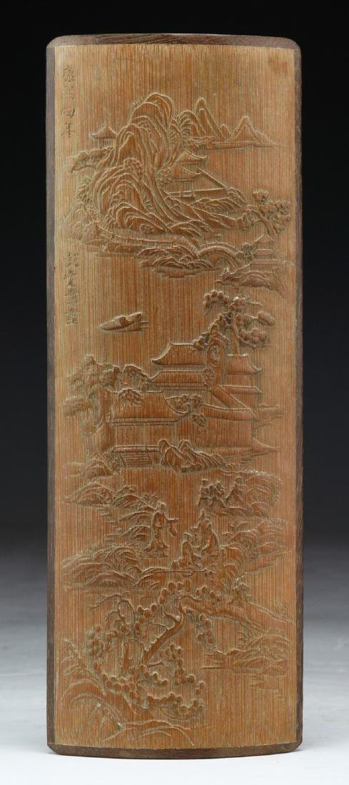 A CHINESE BAMBOO ARM REST
