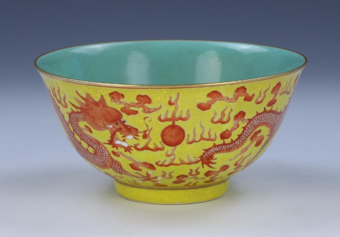 A CHINESE YELLOW & IRON RED PORCELAIN BOWL