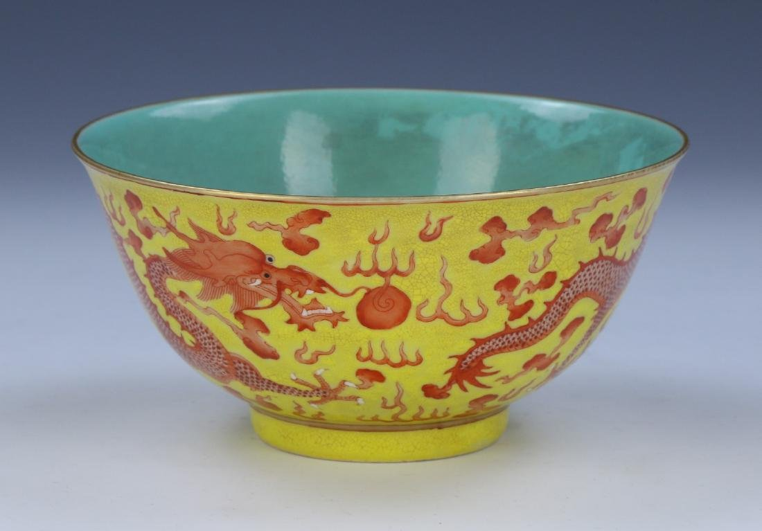 A CHINESE YELLOW & IRON RED PORCELAIN BOWL - 2