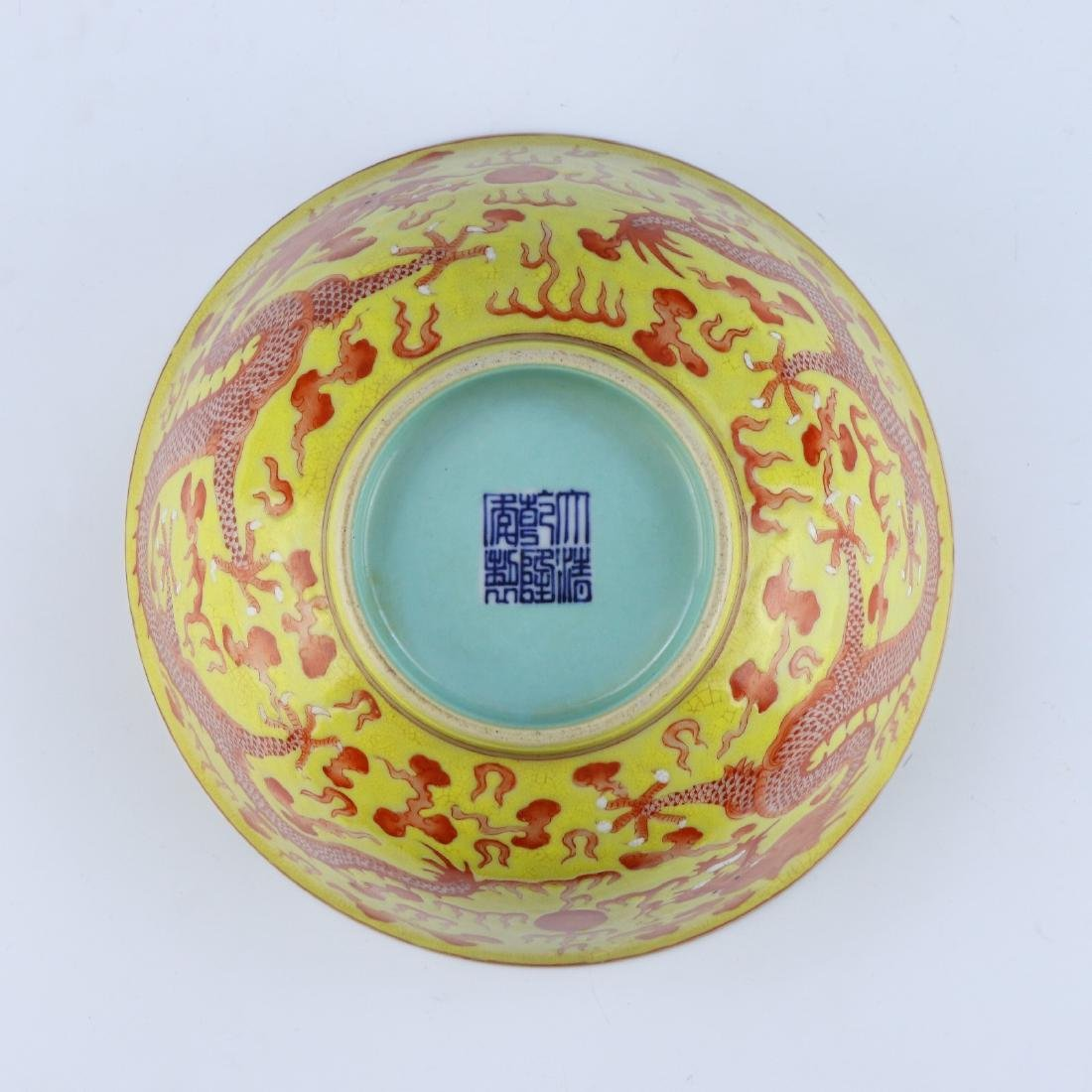 A CHINESE YELLOW & IRON RED PORCELAIN BOWL - 4
