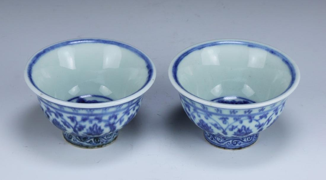 PAIR CHINESE BLUE & WHITE PORCELAIN CUPS