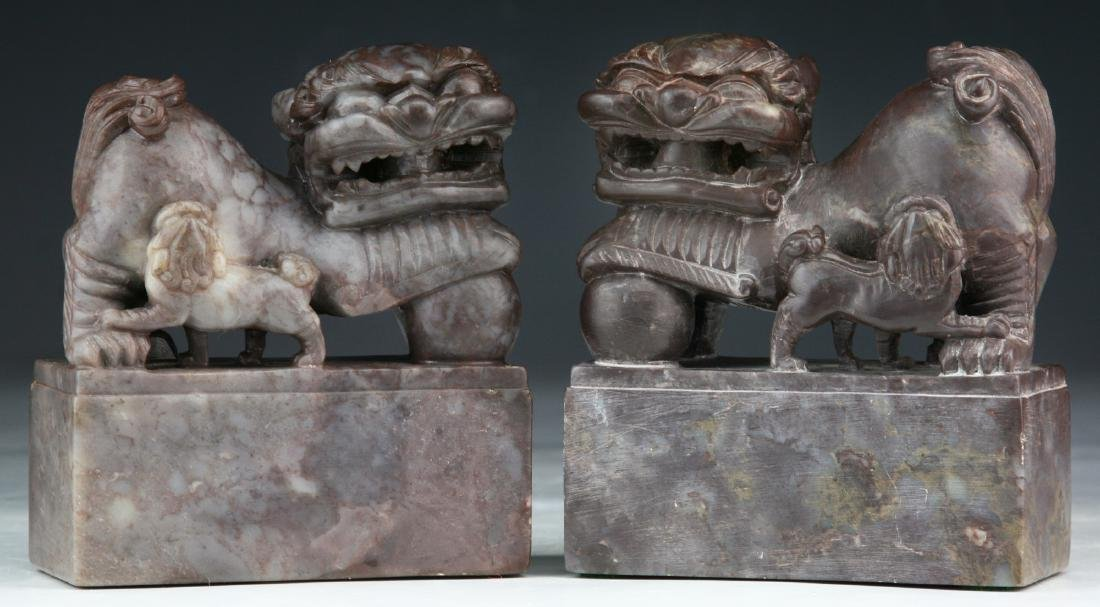 Pair Chinese Stone Carved Seals