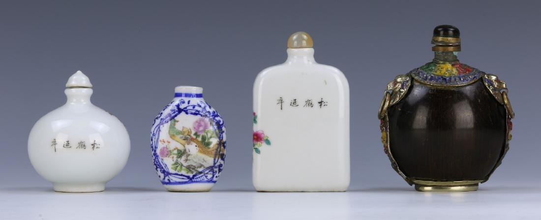 FOUR (4) CHINESE MIXED MATERIAL SNUFF BOTTLES - 2