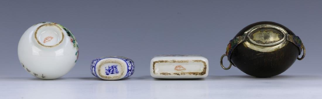 FOUR (4) CHINESE MIXED MATERIAL SNUFF BOTTLES - 3