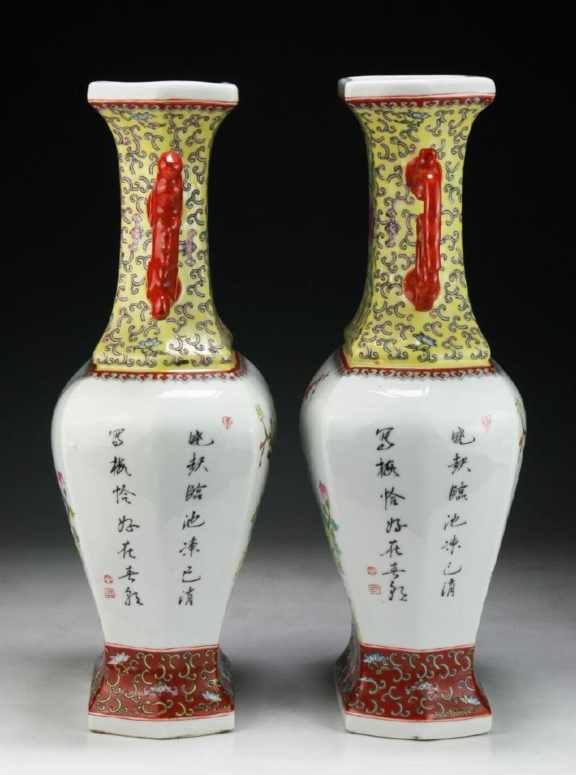 PAIR OF CHINESE FAMILLE ROSE PORCELAIN VASES - 3
