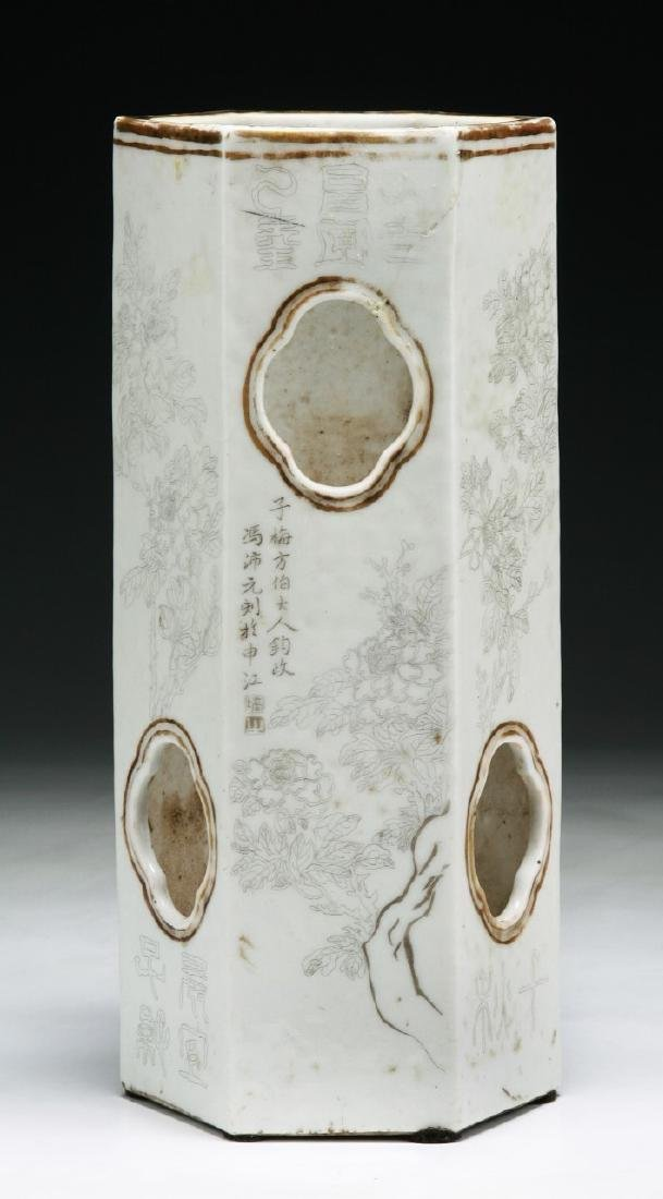 A CHINESE WHITE GLAZED PORCELAIN HAT STAND