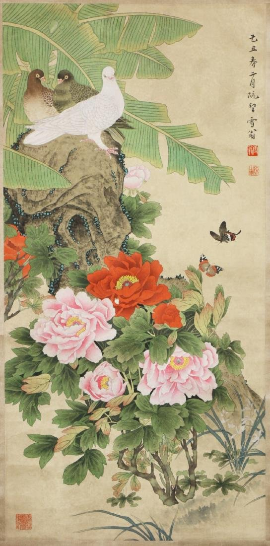 A Chinese Unmounted Paper Painting By Chen, Zifo