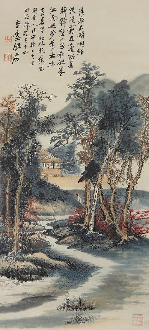 A MAGNIFICENT PAPER PAINTING SCROLL BY ZHANG, DAQIAN