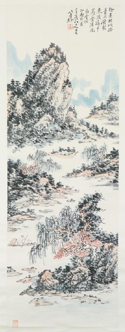 A PAPER HANGING PAINTING SCROLL BY HUANG BINHONG